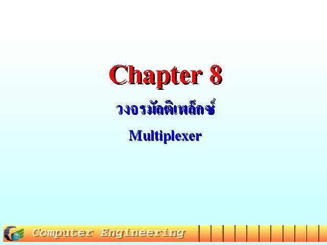 chapter 26 2017-05-24 pearson education  all rights reserved pearson benjamin cummings is an imprint of pearson .
